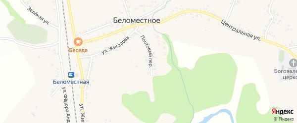 Дорожный переулок на карте Беломестного села с номерами домов