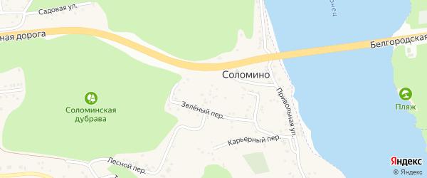 Зеленый переулок на карте села Соломино с номерами домов