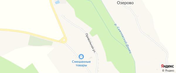 Привольная улица на карте села Озерово с номерами домов