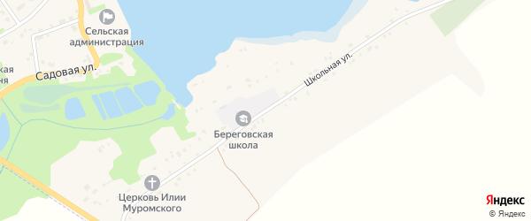 Школьная улица на карте Берегового-Первого села Белгородской области с номерами домов