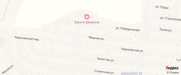 Мирная улица на карте села Шишино Белгородской области с номерами домов
