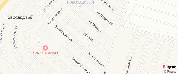 Улица Славы на карте Новосадового поселка Белгородской области с номерами домов