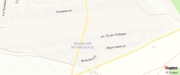 Улица Победы на карте поселка Разумного Белгородской области с номерами домов