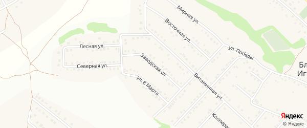 Заводская улица на карте села Ближней Игуменки с номерами домов