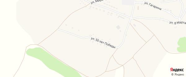 Улица 50 лет Победы на карте села Мурома с номерами домов