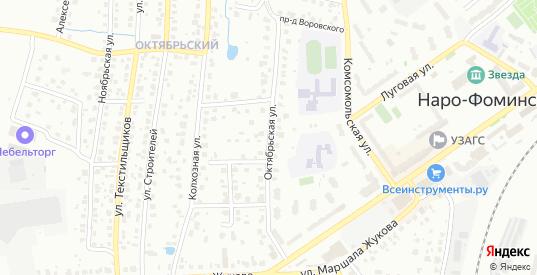 Октябрьская улица в Наро-Фоминске с номерами домов на карте. Спутник и схема онлайн