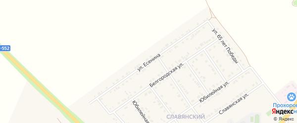 Улица Есенина на карте поселка Прохоровка с номерами домов