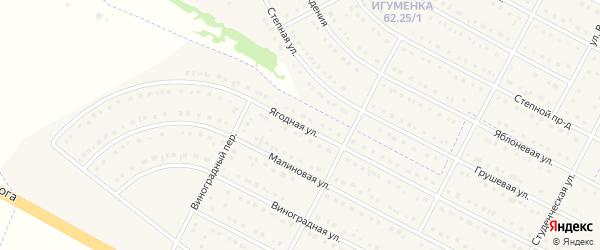 Ягодная улица на карте села Севрюково Белгородской области с номерами домов