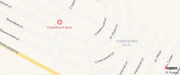 Славянская улица на карте села Севрюково Белгородской области с номерами домов