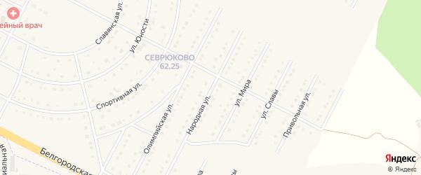 Народная улица на карте села Севрюково с номерами домов