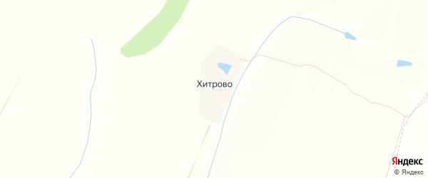 Карта деревни Хитрово в Тульской области с улицами и номерами домов
