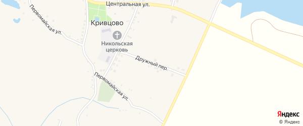 Дружный переулок на карте села Кривцово с номерами домов