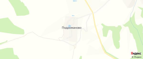 Карта деревни Подроманово в Тульской области с улицами и номерами домов