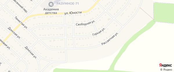 Горная улица на карте поселка Разумного с номерами домов