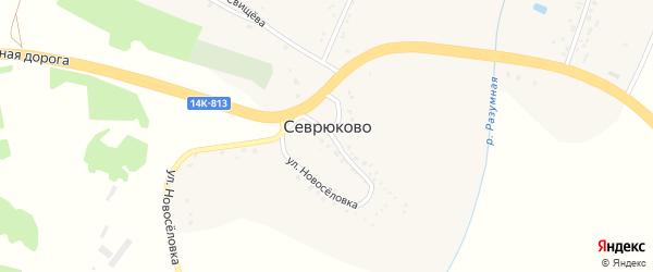 Щегловка-Заречная улица на карте села Севрюково Белгородской области с номерами домов