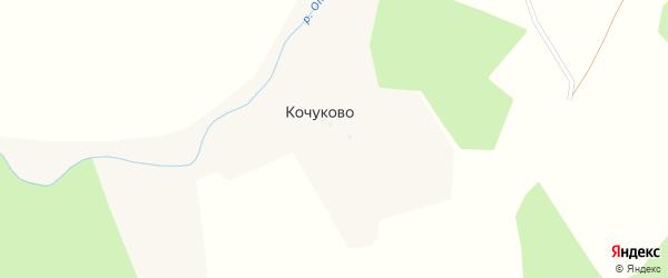 Кочуковская улица на карте деревни Кочуково Калужской области с номерами домов