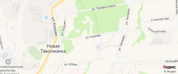 Улица Кирова на карте села Новой Таволжанки с номерами домов