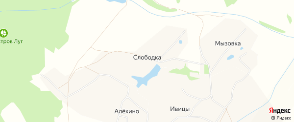Карта деревни Слободка (Жемчужниковская с/а) в Тульской области с улицами и номерами домов