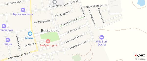 Улица Гагарина на карте поселка Веселовка Краснодарского края с номерами домов