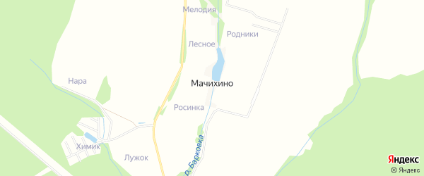 Карта деревни Мачихино в Москве с улицами и номерами домов