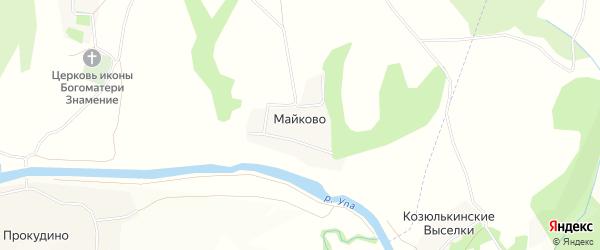 Карта села Майково в Тульской области с улицами и номерами домов