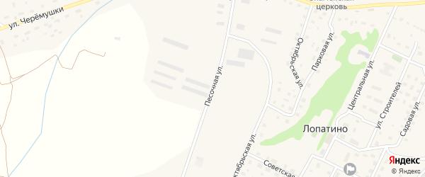 Песочная улица на карте села Лопатино Калужской области с номерами домов