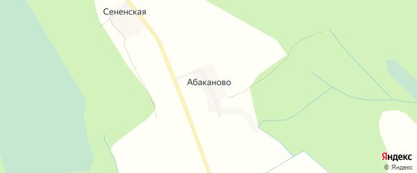 Карта деревни Абаканово в Вологодской области с улицами и номерами домов