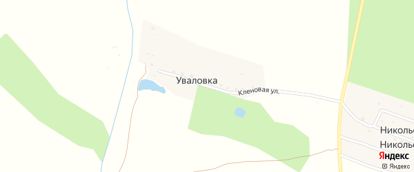 Кленовая улица на карте деревни Уваловка Калужской области с номерами домов