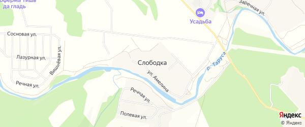 Карта деревни Слободки в Калужской области с улицами и номерами домов