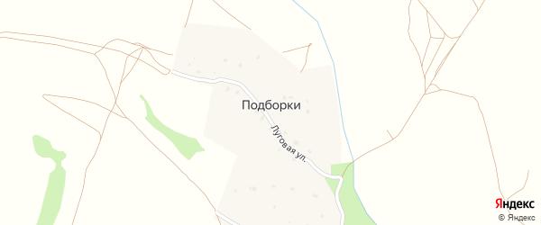 Луговая улица на карте деревни Подборки Калужской области с номерами домов