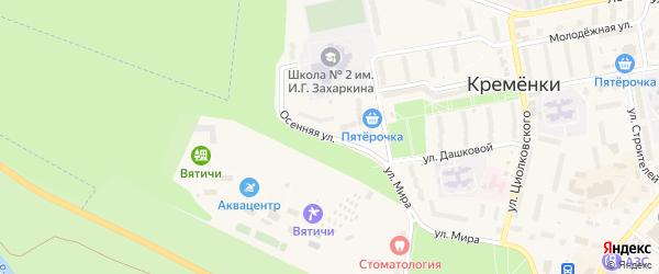 Осенняя улица на карте Кременки с номерами домов