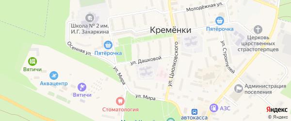 Улица Дашковой на карте Кременки с номерами домов