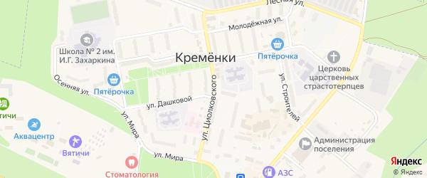 Улица Циолковского на карте Кременки с номерами домов