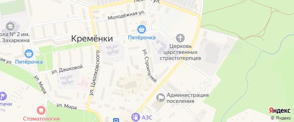 Улица Строителей на карте Кременки с номерами домов