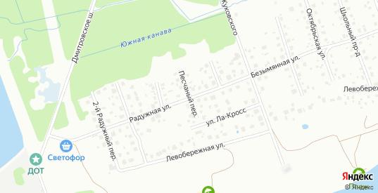 Песчаный переулок в Дубне с номерами домов на карте. Спутник и схема онлайн