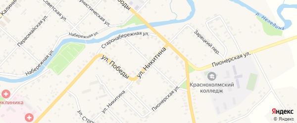 Кашинская улица на карте Красного Холма с номерами домов