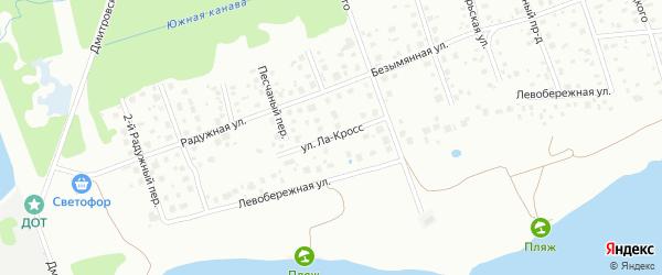Улица Ла-Кросс на карте Дубны с номерами домов
