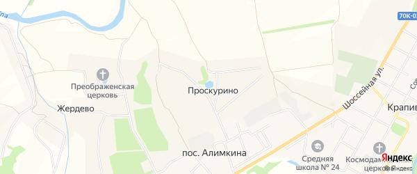 Карта деревни Проскурино в Тульской области с улицами и номерами домов