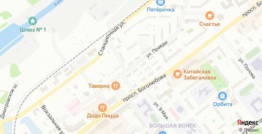 Улица Правды в Дубне с номерами домов на карте. Спутник и схема онлайн
