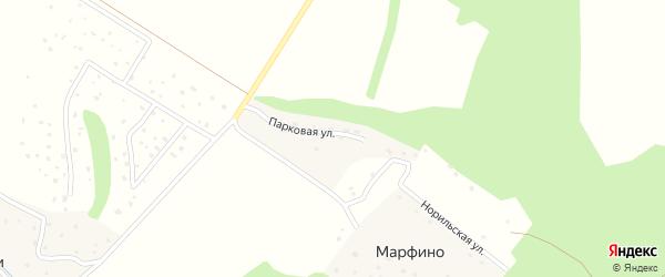 Парковая улица на карте деревни Марфино Калужской области с номерами домов