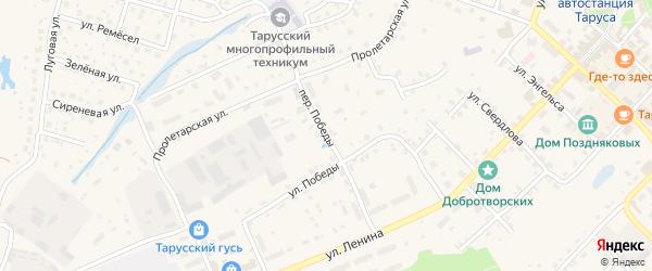 Переулок Победы на карте Тарусы с номерами домов