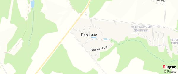 Карта деревни Паршино в Калужской области с улицами и номерами домов