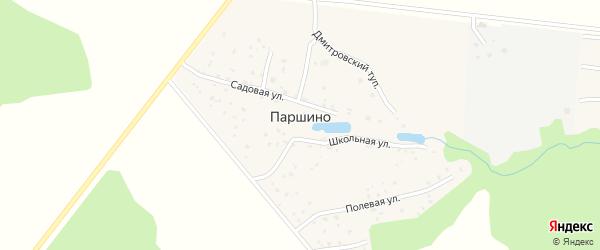 Цветочная аллея на карте деревни Паршино Калужской области с номерами домов