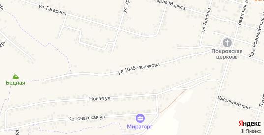 Улица Шабельникова в Короче с номерами домов на карте. Спутник и схема онлайн