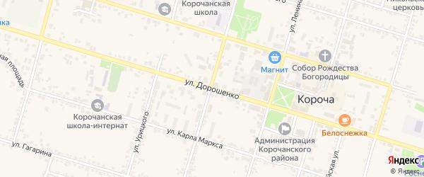 Улица Дорошенко на карте Корочи с номерами домов