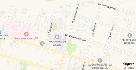 Улица Дзержинского в Короче с номерами домов на карте. Спутник и схема онлайн