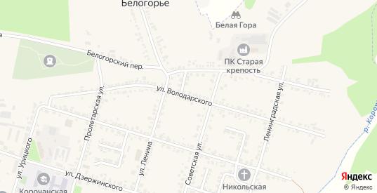 Улица Володарского в Короче с номерами домов на карте. Спутник и схема онлайн