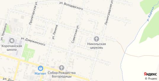 Переулок Зинченко в Короче с номерами домов на карте. Спутник и схема онлайн