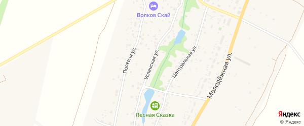 Успенская улица на карте Волковского села Калужской области с номерами домов