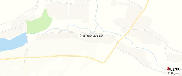 Карта деревни 2-Я Знаменки в Курской области с улицами и номерами домов